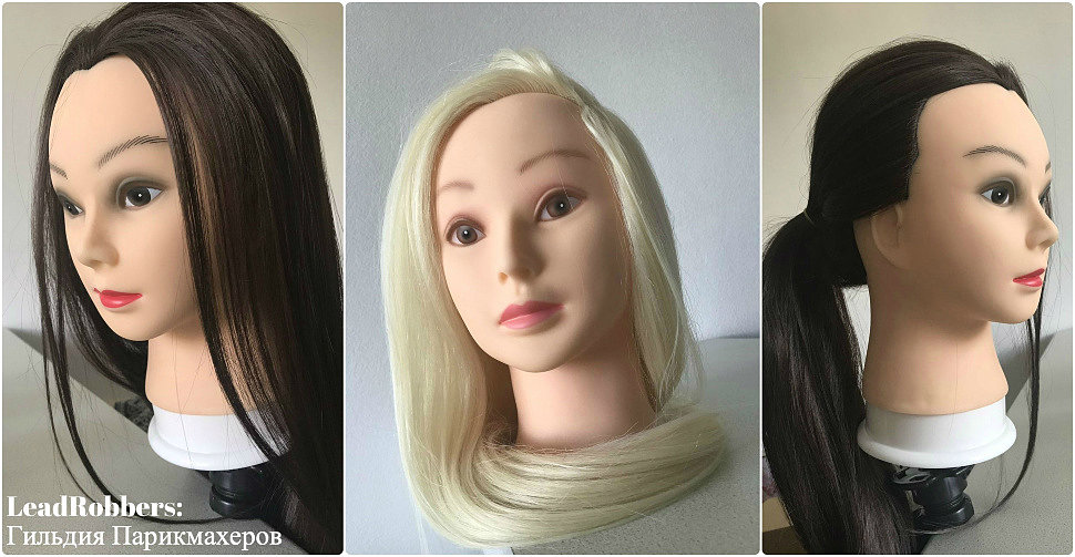 как выбрать парикмахерски манекен для причесок