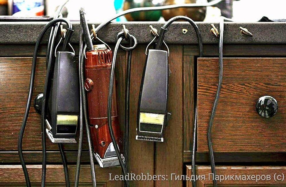 профессиональные машинки для стрижки спб